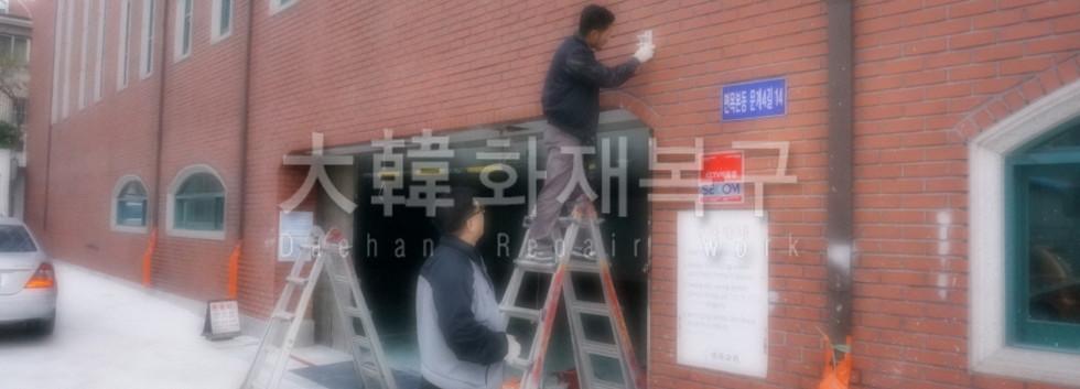 2013_12_면목동 주차장공사_공사사진_1