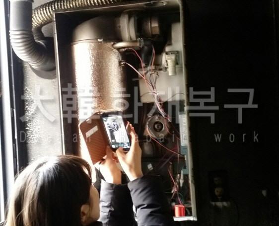 2015_1_쌍문동 미래빌라_공사사진_8