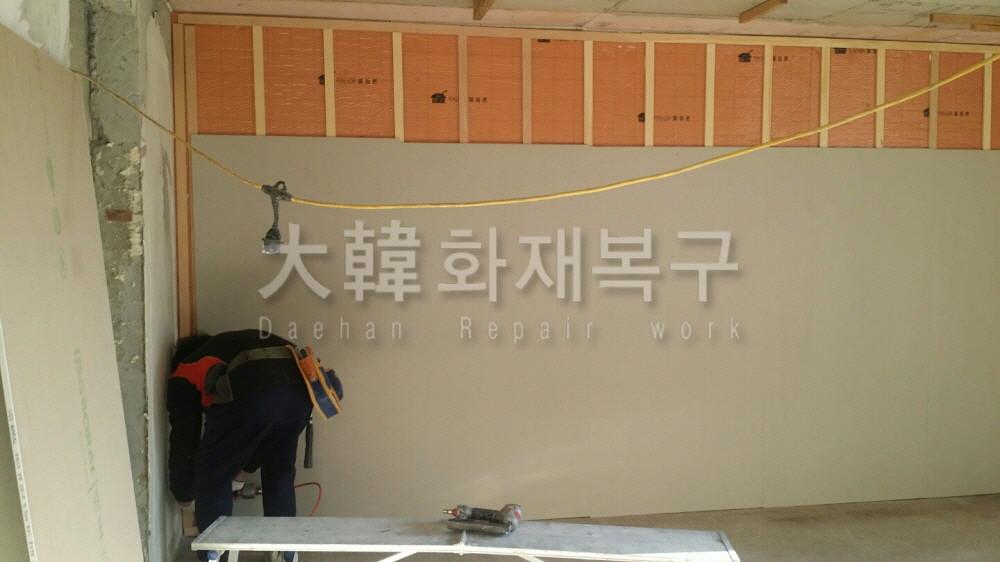 2015_11_분당 한양아파트_작업사진_15