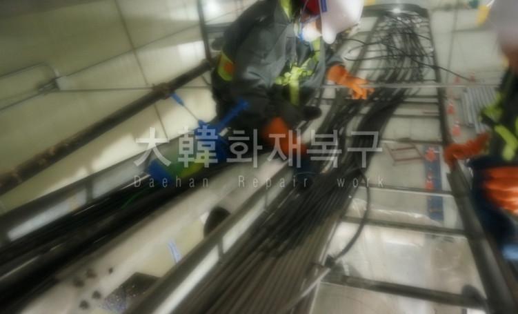 2014_1_화도물류창고 오성냉동_15
