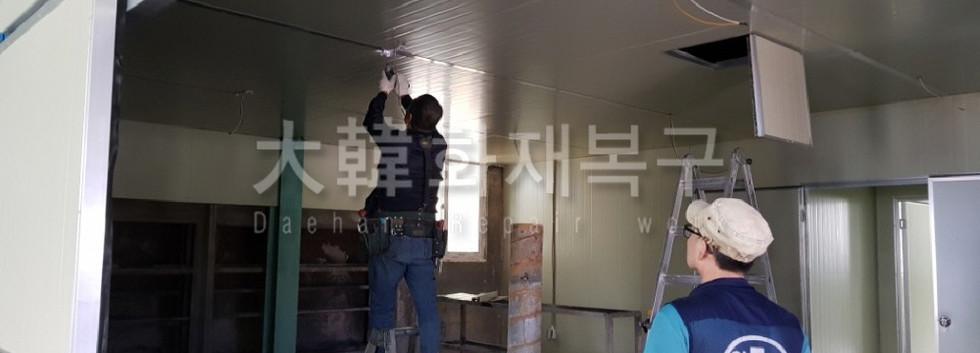 2017_4_거성가구_공사사진_6