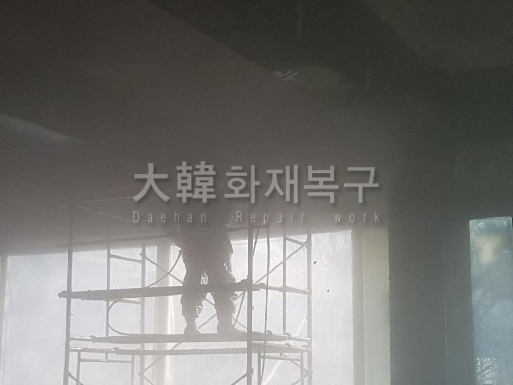 2017_11_옥련동 군산아구탕_공사사진_2