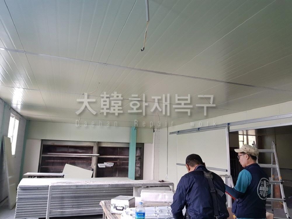 2017_4_거성가구_공사사진_4