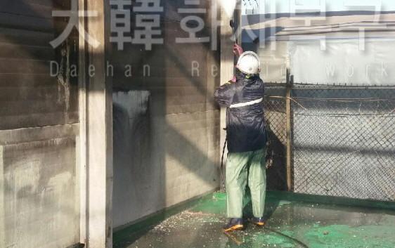 [꾸미기]2. 고압세척 (3).jpg