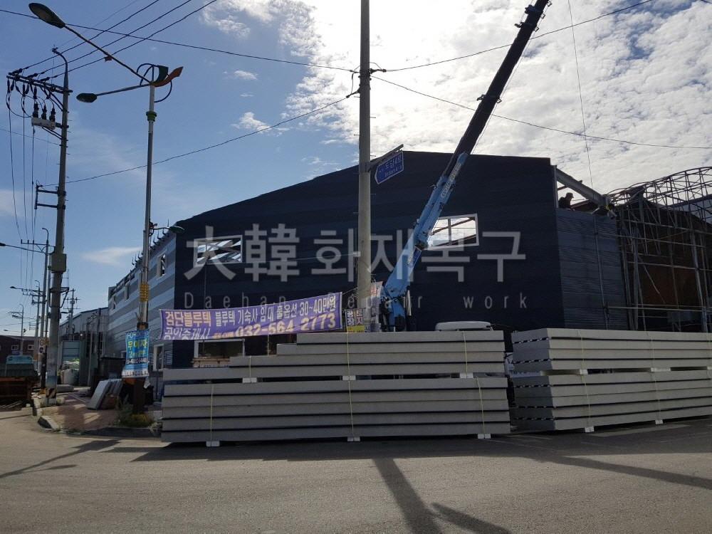 2017_7_인천오류동공장_공사사진_14