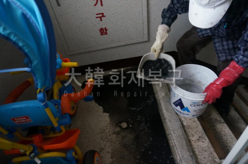 2013_7_평택 비전동 동성효성아파트_공사사진_14