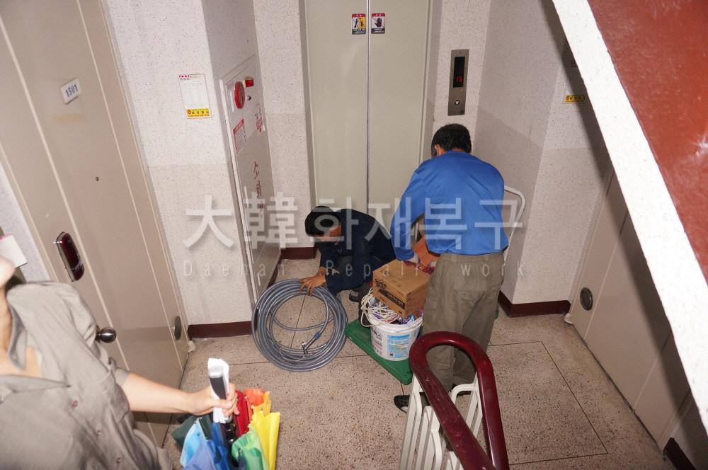 2013_7_평택 비전동 동성효성아파트_공사사진_12