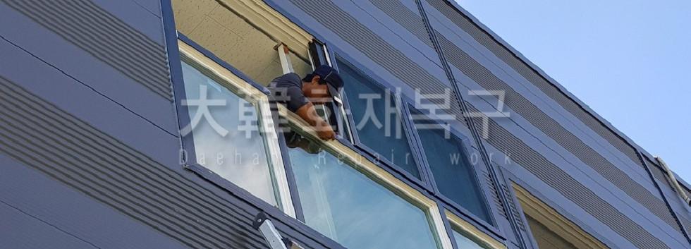 2017_6_내곡동 건물_공사사진_16