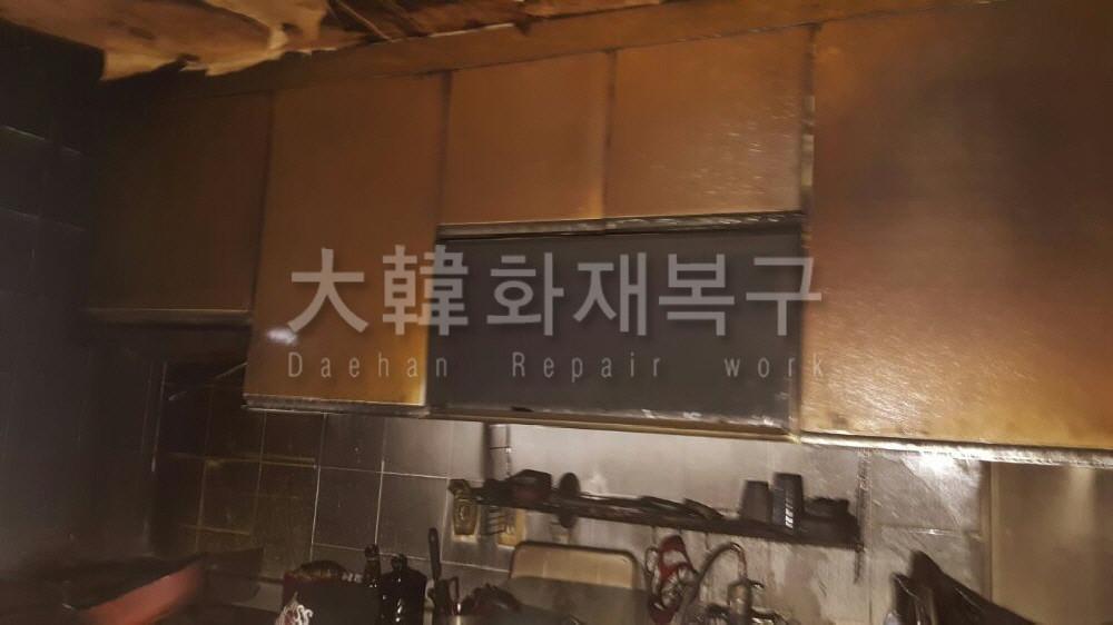 2017_4_용두동 신동아아파트_현장사진_9