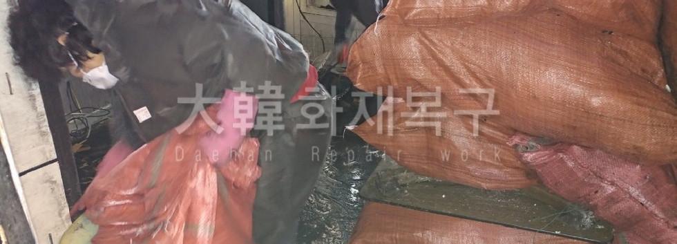 2018_12_수유동 빌라_공사사진_9