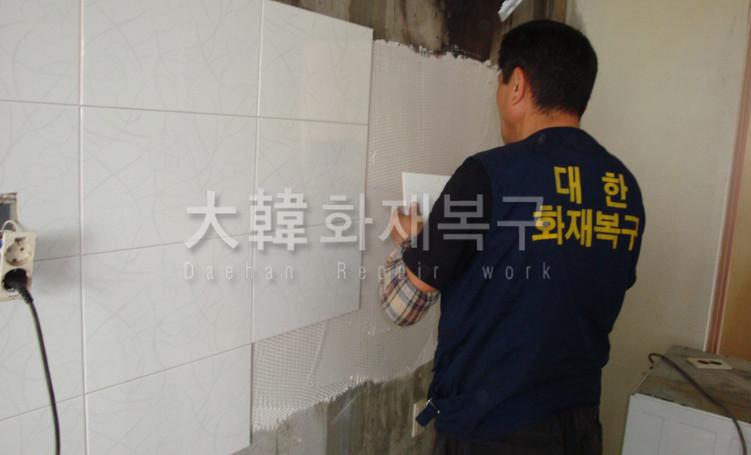 2010_4_일산보보카운티_공사사진_7