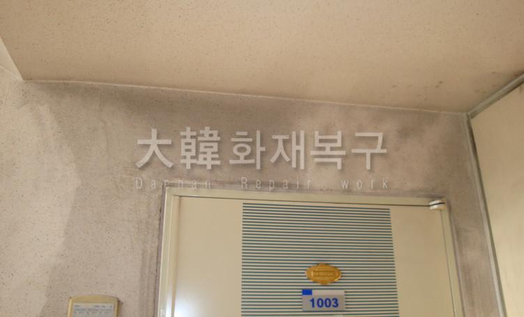 2011_1_평택 SK 아파트_현장사진_10