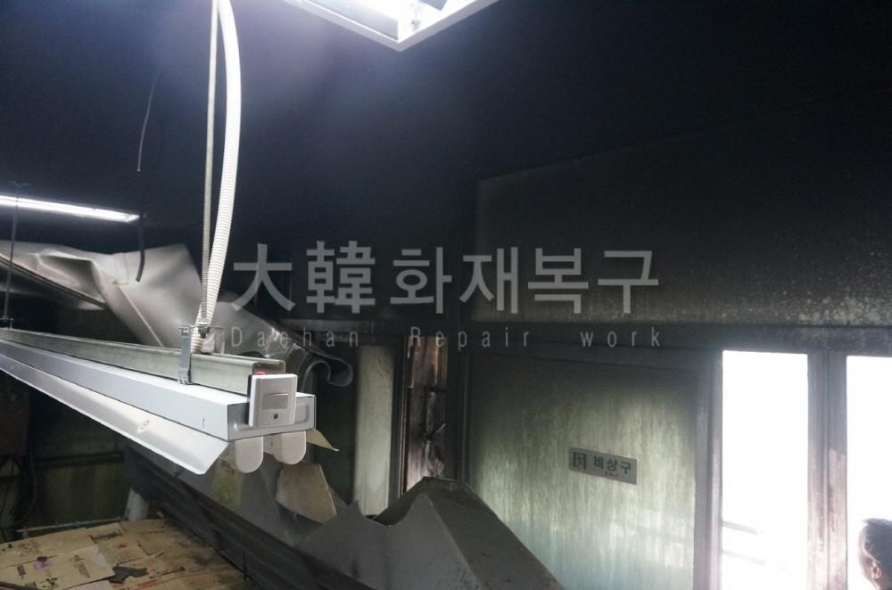 2015_1_포스테크노_현장사진_4