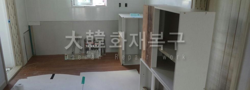 2018_7 진접 한신아파트_공사사진_1