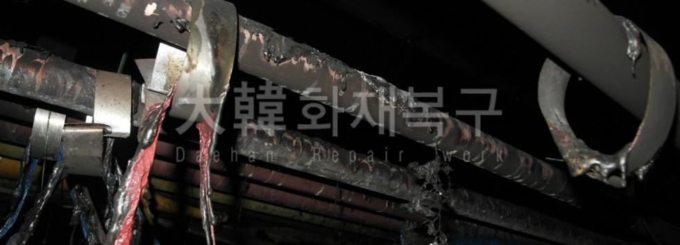 2016_2_중랑구 천지연스파_현장사진_9