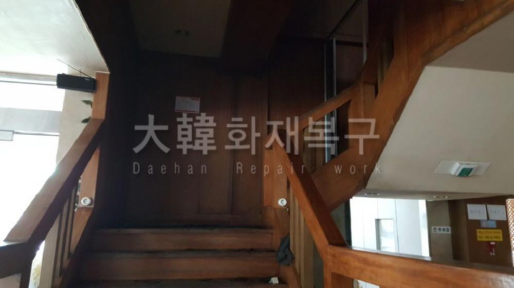 2017_11_옥련동 군산아구탕_현장사진_9