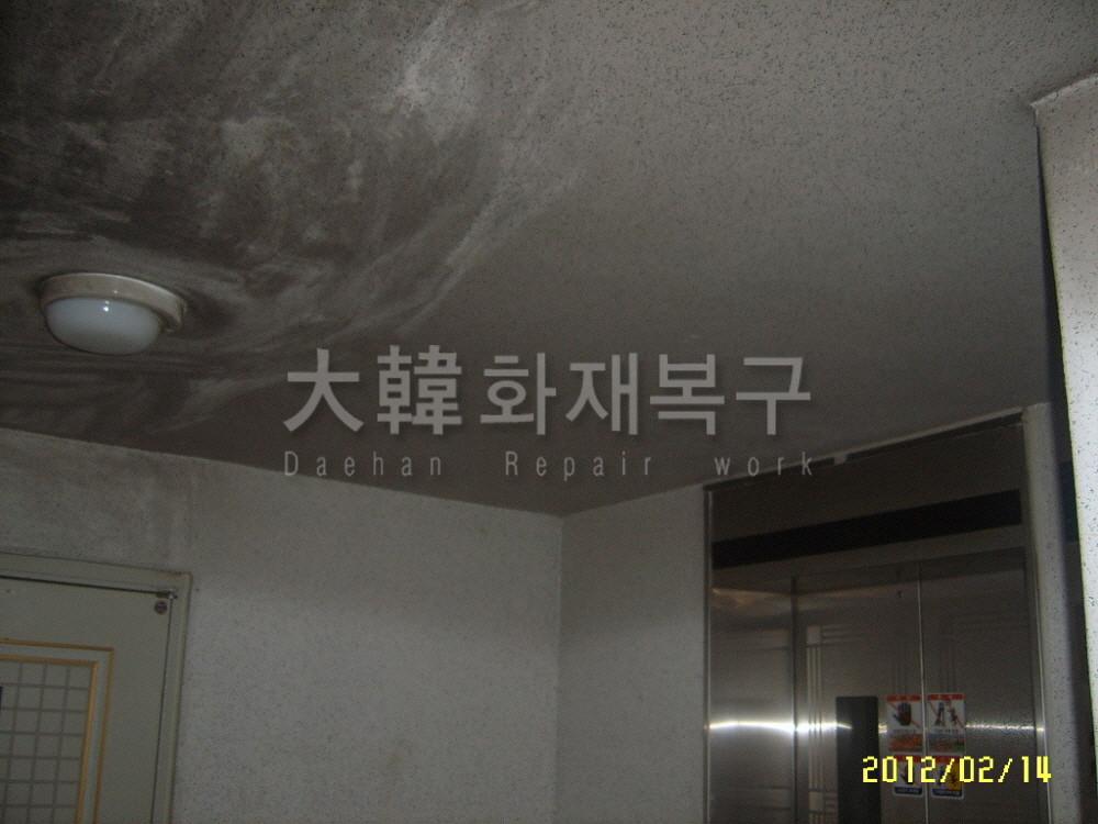 2012_2_평택 동신아파트_현장사진_1