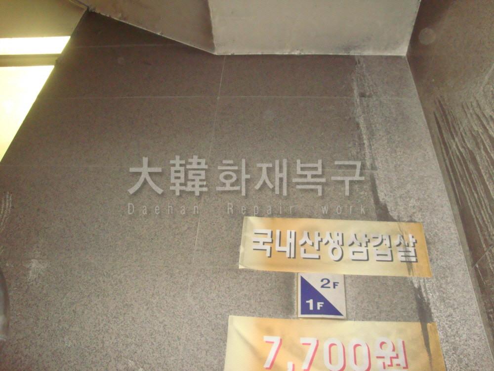 2012_10_의정부 동인빌딩_현장사진_4