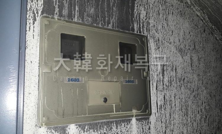 2014_12_기흥구 두진아파트_현장사진_12