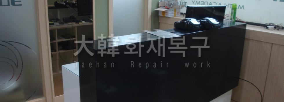 2012_9_자양동 학원_완공사진_2