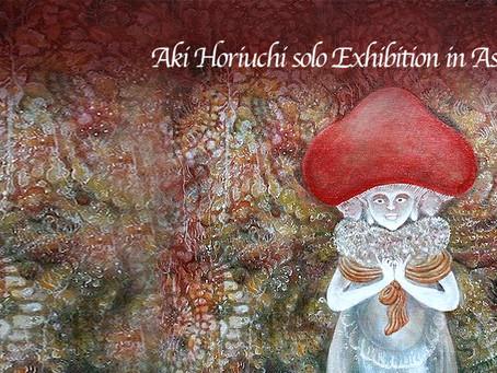 堀内亜紀の展覧会 ー『 いにしえの太陽、宇宙の太陽 』