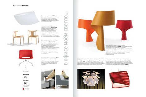 Журнал Фестиваля испанского дизайна