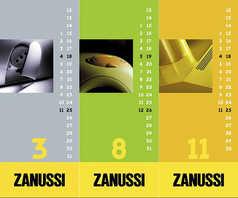 Календарь компании Zanussi