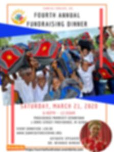 Sunrise 2020 Flyer (2).jpg
