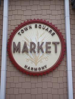 Harmony Town Square