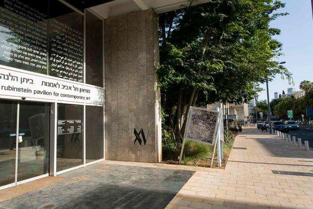 הלנה רובינשטיין תל אביב סגורה, 2020