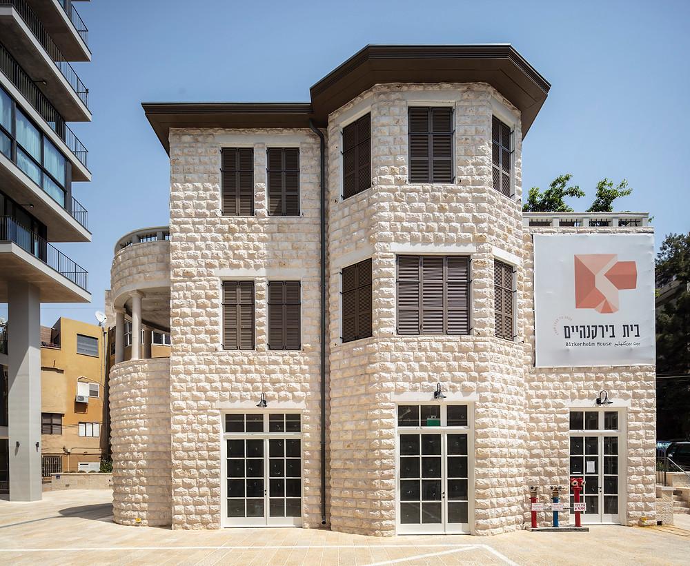 ״בית בירקנהיים״ המבנה ההסטורי ששומר עם פרויקט אחד העם חיםה (צילום: עמית גרון)