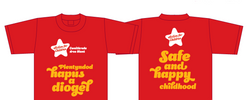 Action for Children T-shirt revised visual (2)