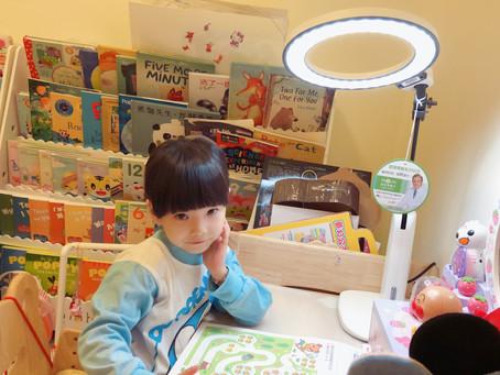 為孩子準備一盞對的檯燈:Dr-Lite愛德華醫生潤護眼燈 天使之光