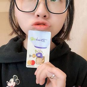 新手父母必備:耍廢神卡遠東商銀 BankeeBankee社群信用卡