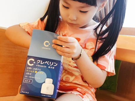 日本專利主動防疫-加護靈 開箱:對抗流感病毒、塵蟎過敏原、異味