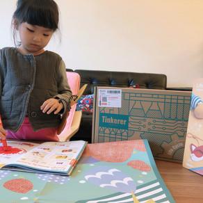 3-12歲孩子在家學習推薦:Tinkerer Steam box