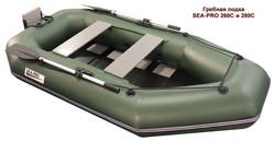 Надувная лодка Sea pro 260c