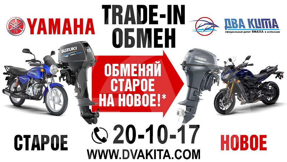 trade-in11.jpg