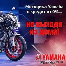 yamaha-kredit.jpg