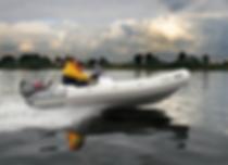 Надувная лодка пвх Буревестник 410