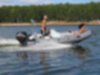 Надувная лодка пвх Буревестник 450