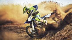 мотоцикл Yamaha WR250RY