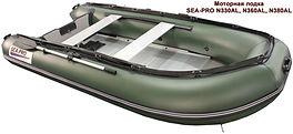Надувная лодка пвх n380al