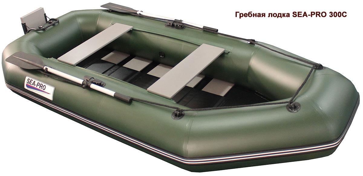 Надувная лодка Sea pro 300c