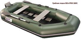 Надувная лодка пвх 300c