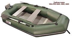 Надувная лодка пвх 260k