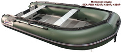 Надувная лодка Sea pro n330p green