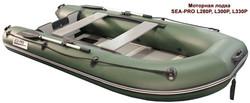 Надувная лодка Sea pro l280p