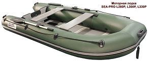 Надувная лодка пвх 300p