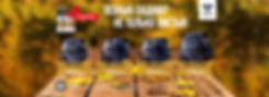 tohatsu_offers_23.jpg